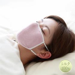 海夫健康生活館  日本 Alphax 純蠶絲睡眠保濕口罩(2入)