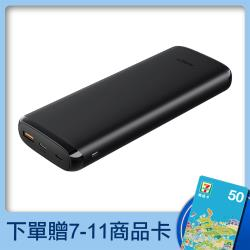 【AUKEY】PB-Y23 18W PD+QC3.0 USB-C快充行動電源(20000mAh)