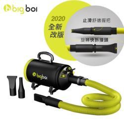 bigboi寵物吹水機(bigboi MINI)-乾燥吹風機清潔 吹寵物毛髮 吹機車汽車水痕 吹灰塵
