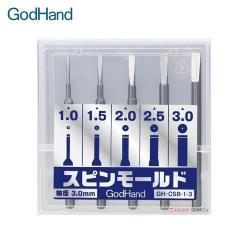 日本GodHand神之手特殊刃物鋼高精度雕刻刀5入組GH-CSB-1-3鑽孔刻刀(平刀;軸徑3mm;穴徑1mm 1.5mm 2mm 2.5mm 3mm