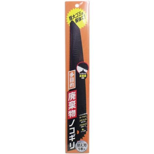 台灣製日本COGIT多功能鋸子替刃 高碳鋼鋸刀刀片922015刀刃(適刀具922008,不含鋸子)