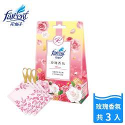 花仙子 衣物香氛袋-玫瑰香氛(3入/組)