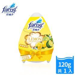 花仙子 香氛蛋-檸檬香(120g)