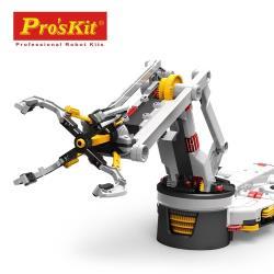 台灣製Proskit寶工八方全能遊戲搖桿控制機械動力爪GE-537機械飛剪機(多角度操控)即ELEKIT科學玩具