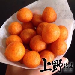 【上野物產】黃金地瓜球-芋頭內餡(300g±10%/包)x5包