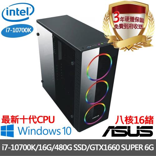 |華碩Z490平台|i7-10700K