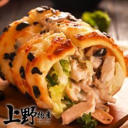 【上野物產】歐式香濃乳酪雞肉捲 (135g±10%/份) x2