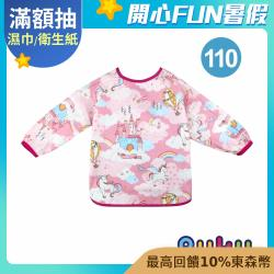 PUKU藍色企鵝 長袖防水圍兜衣_夢幻城堡(110cm)