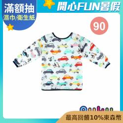 PUKU藍色企鵝 長袖防水圍兜衣_噗噗汽車(90cm)