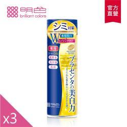 【MEISHOKU明色】潤澤皙白W3合一化妝水3入組(190ml)