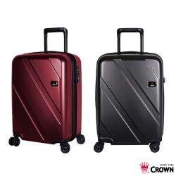 CROWN 皇冠 21吋 暗紅/藏青 霧面雙層防盜拉鍊 行李箱