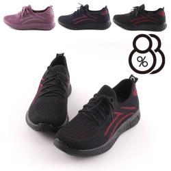 【88%】舒適乳膠鞋墊 3CM休閒鞋 百搭條紋針織透氣舒適 厚底綁帶運動休閒鞋