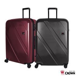 CROWN 皇冠 29吋 暗紅/藏青 霧面雙層防盜拉鍊 行李箱
