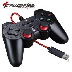 富雷迅 FlashFire Thunder Pad 4in1 有線震動手把