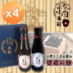 【醬本缸】一年完熟零添加純釀甕藏黑豆醬油/醬油膏220毫升/瓶(任選四入)