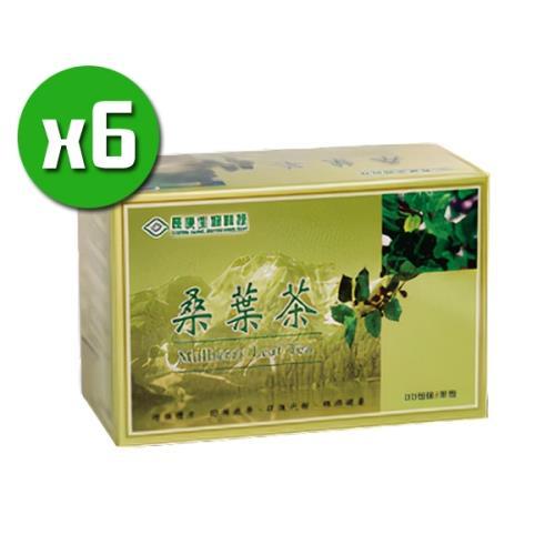 【長庚生技】桑葉茶x6盒(25包/盒)/