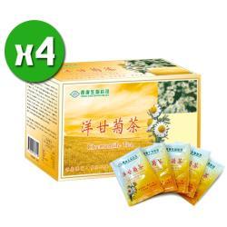 【長庚生技】洋甘菊茶x4盒(25包/盒)