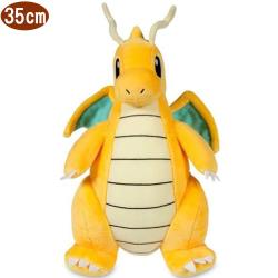 精靈寶可夢神奇寶貝快龍絨毛娃娃玩偶35公分234479【卡通小物】