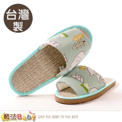 魔法Baby 室內拖鞋 台灣製防滑涼感蓆面拖鞋~sd0622