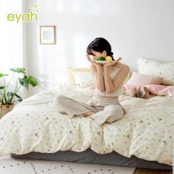 eyah 台灣製200織精梳棉雙人床包枕套3件組-如果當初