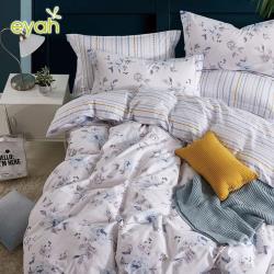 eyah 台灣製200織精梳棉雙人床包枕套3件組-花之境-藍
