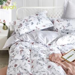 eyah 台灣製200織精梳棉雙人床包枕套3件組-沉之韻