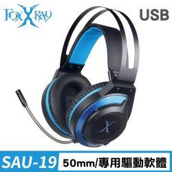 FOXXRAY 炫藍響狐USB電競耳機麥克風(FXR-SAU-19)