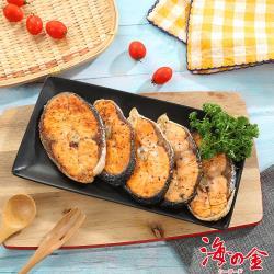 【海之金】鐵板燒專用薄切鮭魚4包組(500g/包,5片裝)