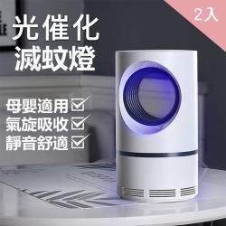 CS22 USB環繞式360 °極靜音滅蚊燈-2入