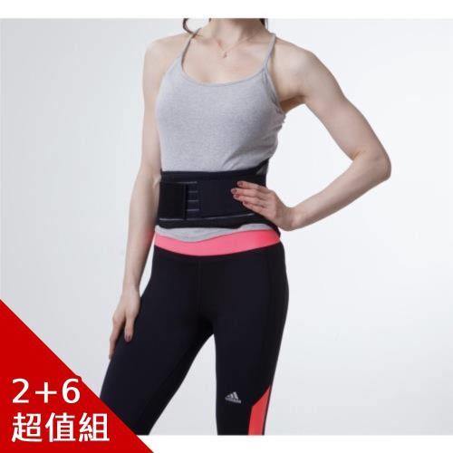 JS嚴選日本指定開發醫療腰帶限量版/
