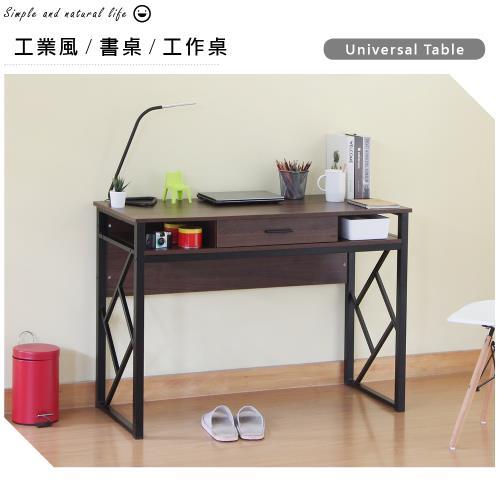 RICHOME艾倫工業風書桌