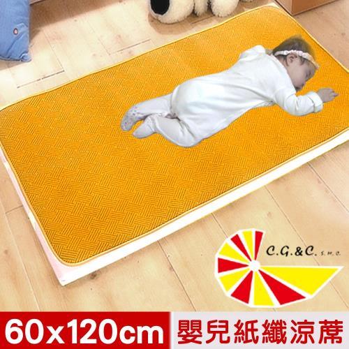凱蕾絲帝-不夾膚-舒爽紋路嬰兒紙纖涼蓆(嬰兒床專用)60*120cm/