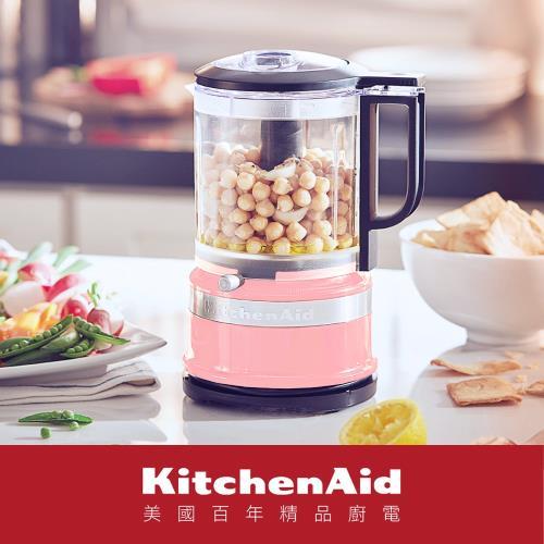 KitchenAid5Cup食物調理機(新)桃花粉3KFC0516TDR