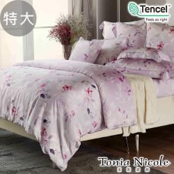 【Tonia Nicole 東妮寢飾】天使花語環保印染100%萊賽爾天絲被套床包組(特大)