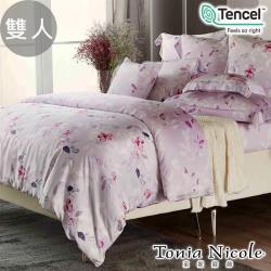 【Tonia Nicole 東妮寢飾】天使花語環保印染100%萊賽爾天絲被套床包組(雙人)