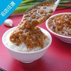 【海霸王】打狗滷肉(200g/包)