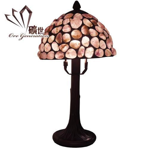 【礦世】紫螢石手工製寶石檯燈