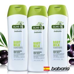 【西班牙Babaria】橄欖草本保濕身體乳液400ml三入