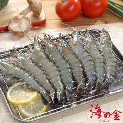 【海之金】活凍無毒鮮甜草蝦12盒組(280g/盒,8尾裝)