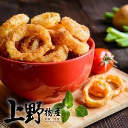【上野物產】美國冷凍薯製大廠 麥肯洋蔥圈(200g土10%/包) x10包