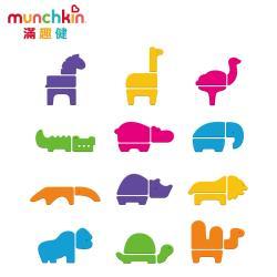 munchkin滿趣健-動物拼圖洗澡玩具學習組