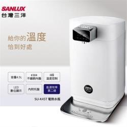 結帳驚喜價★三洋4.5公升電熱水瓶 SU-K45T