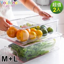 YOUFONE 廚房透明冰箱蔬果收納盒(附蓋)2入組M+L