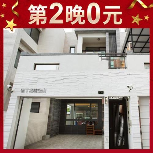 第2晚0元【墾丁禾金豐旅店】1泊1食雙人平(升等四人房)/