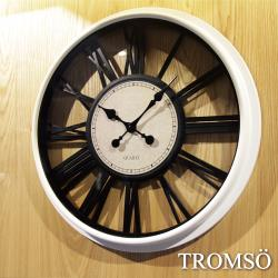 TROMSO-法式香榭_立體羅馬鏤空黑白時鐘