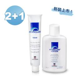 ATOPICLAIR愛妥麗保濕敷料 乳液120ml×1+乳霜100ml×2 (法國原裝進口)