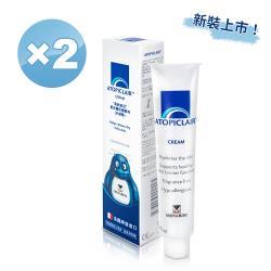 ATOPICLAIR愛妥麗 保濕敷料Cream乳霜100ml×2入(法國原裝進口)