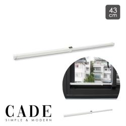 【obis】Cade門窗安全防護桿(43cm)