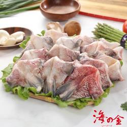 【海之金】台灣鮮嫩肥美鯛魚下巴3包(950g/包)