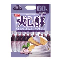 【盛香珍】香芋夾心酥400g (包)